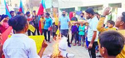 'ਮਹਿੰਗਾਈ ਦੀ ਮਾਰ, ਬੰਦ ਕਰੋ ਮੋਦੀ ਸਰਕਾਰ'