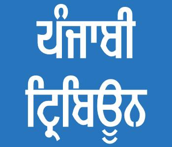 ਆਈਐਮਐਫ ਵੱਲੋਂ ਭਾਰਤ ਦੀ ਵਿਕਾਸ ਦਰ 12.5 ਪ੍ਰਤੀਸ਼ਤ ਰਹਿਣ ਦਾ ਅਨੁਮਾਨ