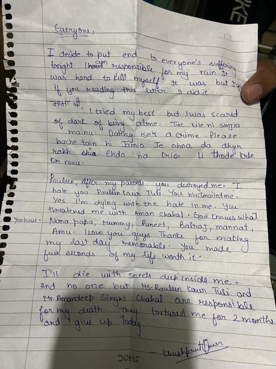 ਸਕੂਲ ਪ੍ਰਿੰਸੀਪਲ ਦੀ ਧੀ ਤੇ ਡੀਪੀਈ ਤੋਂ ਤੰਗ ਕੈਨੇਡਾ ਨਾਗਰਿਕ 11ਵੀਂ ਦੀ ਵਿਦਿਆਰਥਣ ਨੇ ਖ਼ੁਦਕੁਸ਼ੀ ਕੀਤੀ