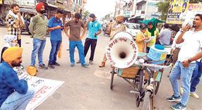 ਬੇਰੁਜ਼ਗਾਰ ਡੀਪੀਈ ਅਧਿਆਪਕਾਂ ਵੱਲੋਂ ਸੰਗਰੂਰ 'ਚ ਮਾਰਚ