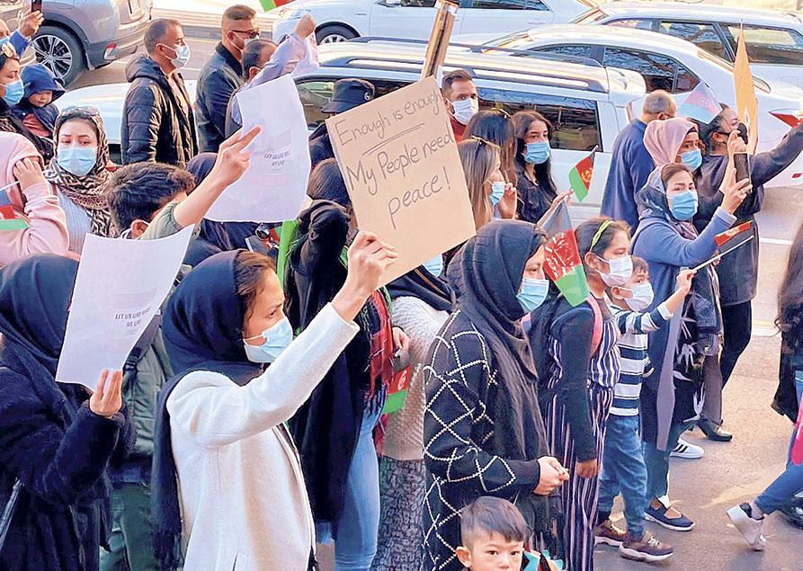 ਅਫ਼ਗਾਨੀ ਲੋਕਾਂ ਨੂੰ ਤਰਸ ਦੇ ਆਧਾਰ 'ਤੇ ਵੀਜ਼ਾ ਦੇਣ ਦੀ ਮੰਗ