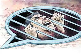 ਦੇਸ਼ ਧਰੋਹ ਦਾ ਕਾਨੂੰਨ : ਅੰਗਰੇਜ਼ਾਂ ਦੇ ਸਮੇਂ ਤੋਂ ਮੌਜੂਦਾ ਦੌਰ ਤੱਕ